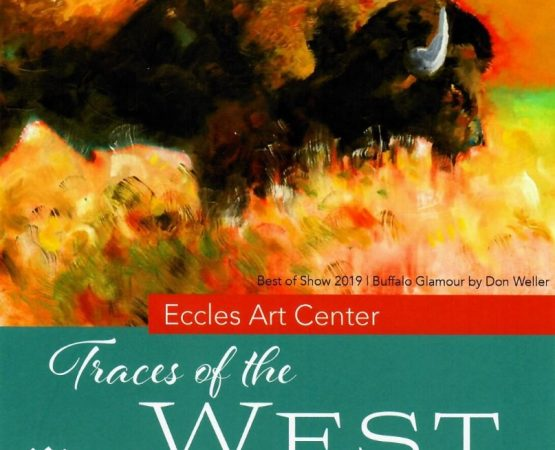 Exhibit: Traces of the West Invitational Competition